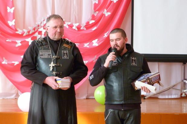 «День Православной книги и чтения» к который состоялся 9 апреля в школе 6 г. Воткинска для детей инвалидов.